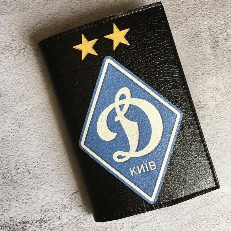 Обложка на паспорт для фанатов Динамо Киев