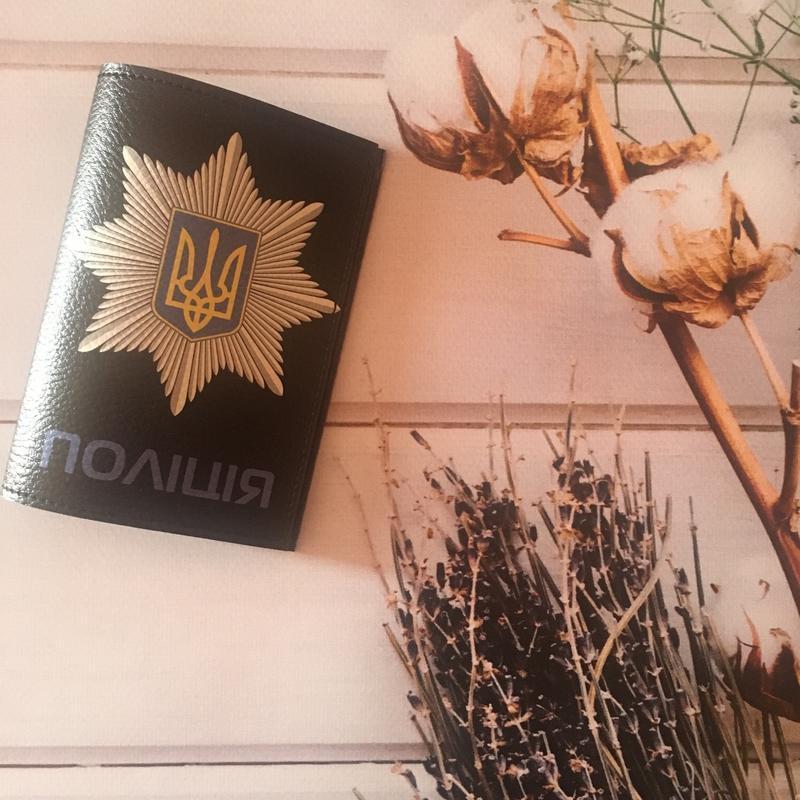 Обложка на паспорт Полиция