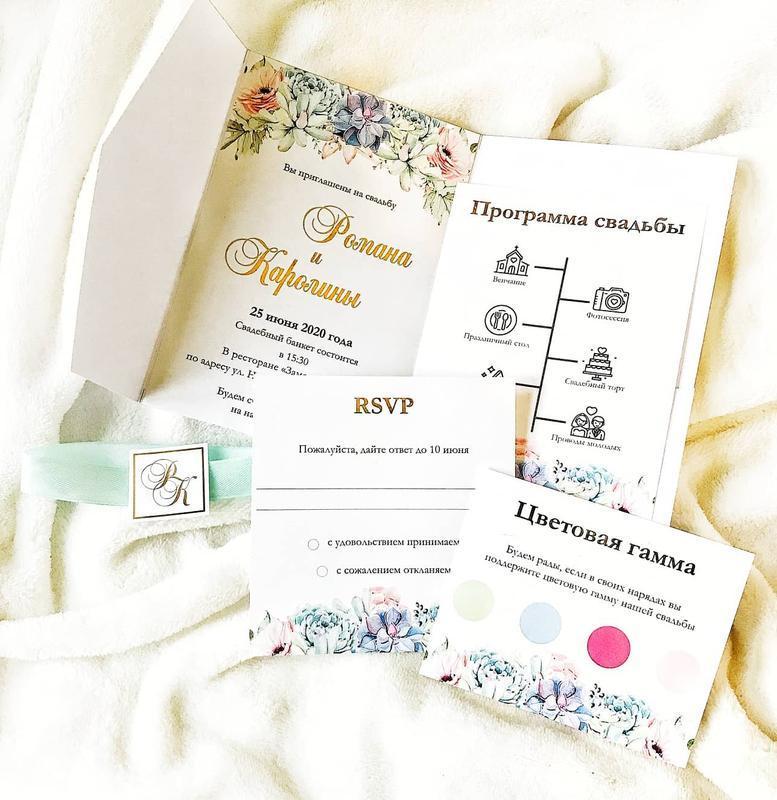 Пригласительные на свадьбу с фольгированием