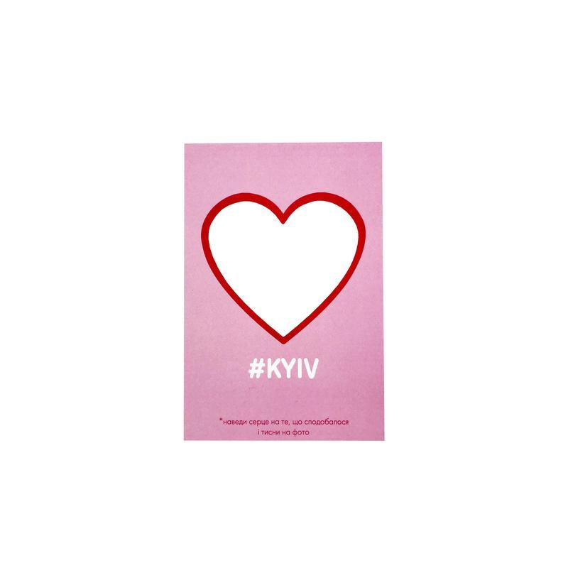 Открытка KYIV розовый