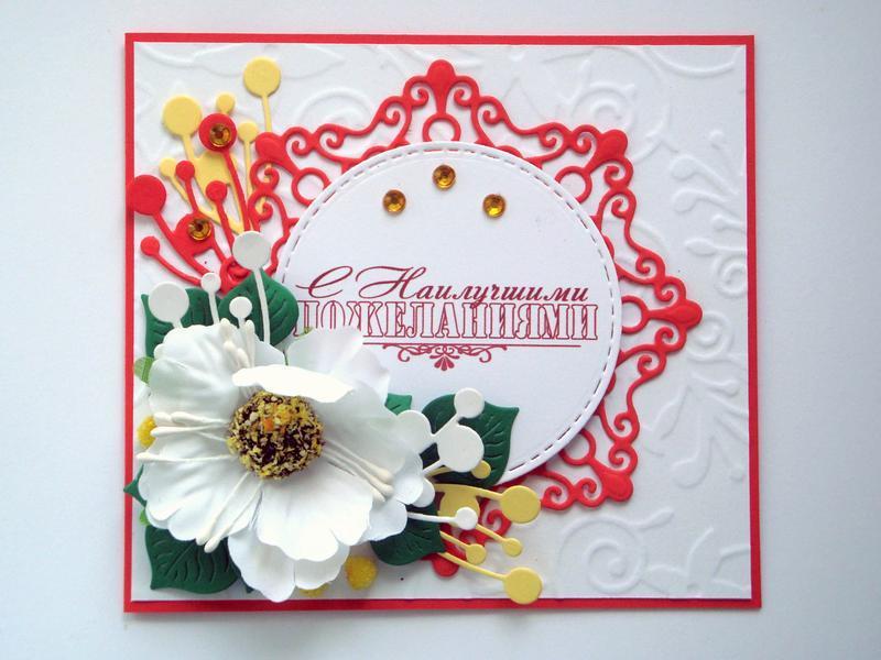 Поздравлением, открытки к любому празднику