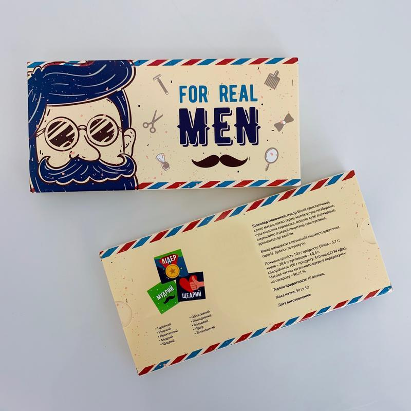 Шоколадный набор Small Real Men бежевый