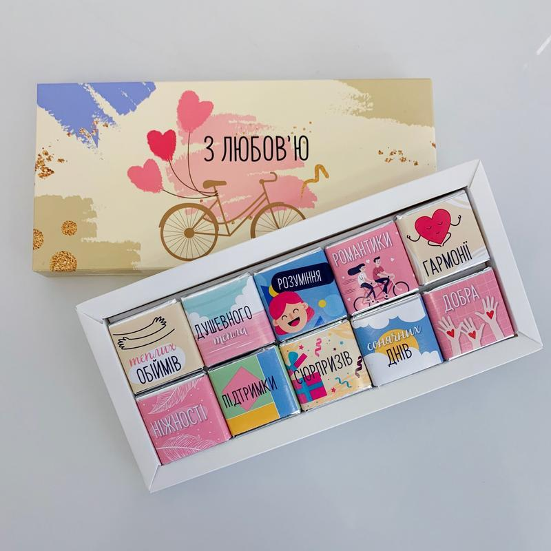 Шоколадный набор Small З Любов'ю