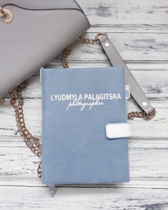 Планер, щоденник, записник.