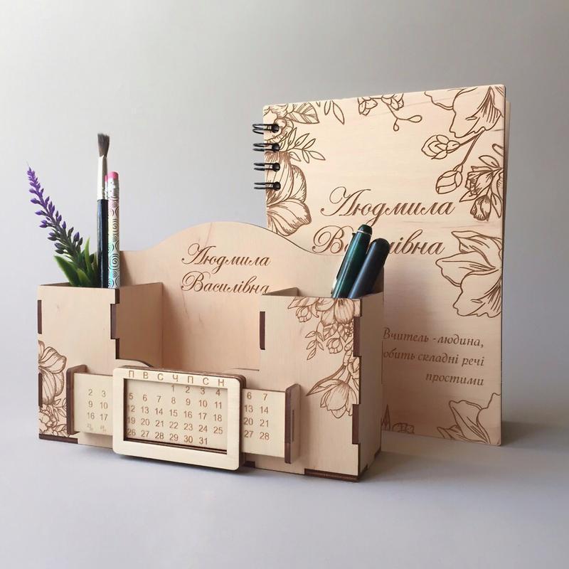 Набор из органайзера для канцелярии и блокнота с гравировкой