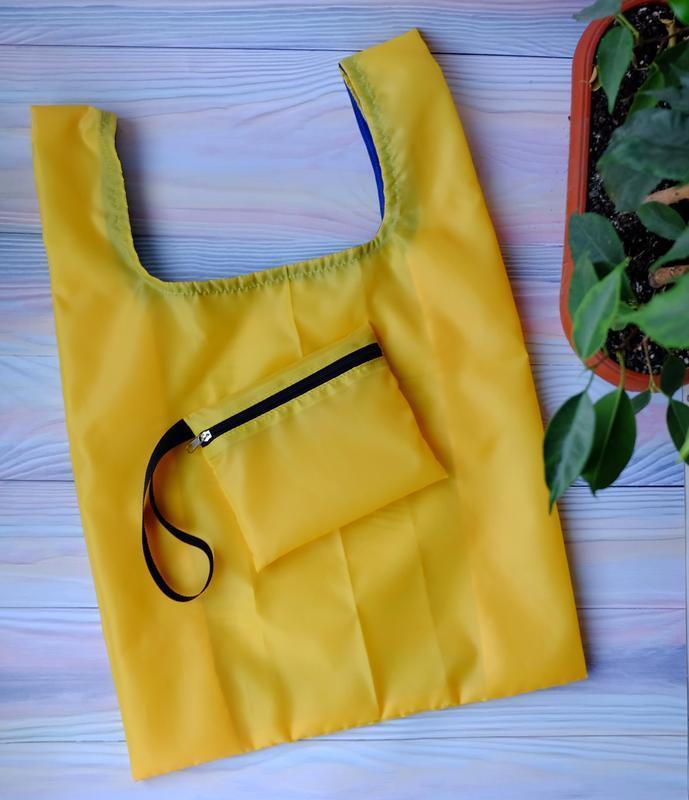 """Сумка-пакет """"Маечка"""" для покупок с чехлом, эко сумка, торба, сумка шоппер, желтый"""