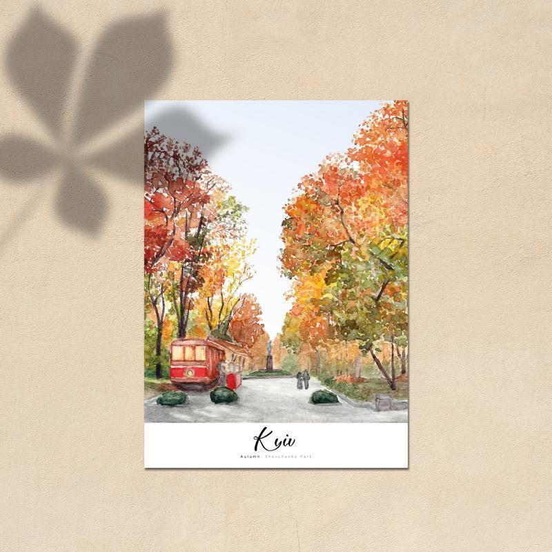 Открытка по-киевски: Осень, Киев (eng)