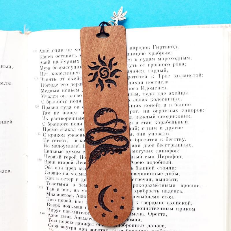 """Деревянные закладки """"День-ночь"""""""