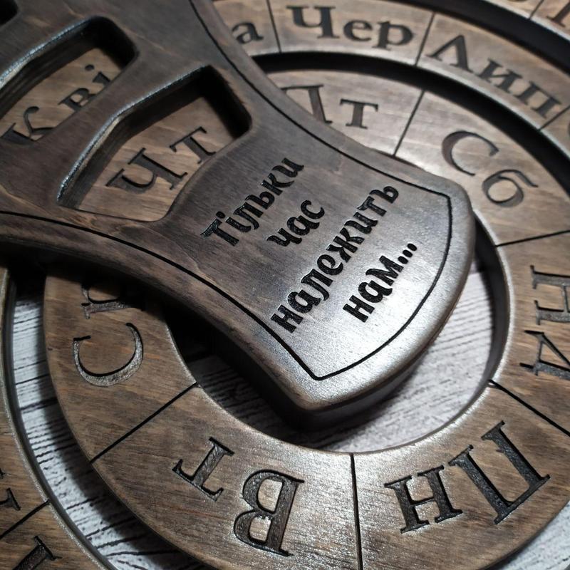 Вічний настінний календар з вашим текстом, логотипом, монограмою, діаметр 37 см