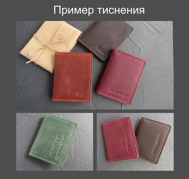 Кожаная обложка для id паспорта, Кожаная обложка для водительских прав