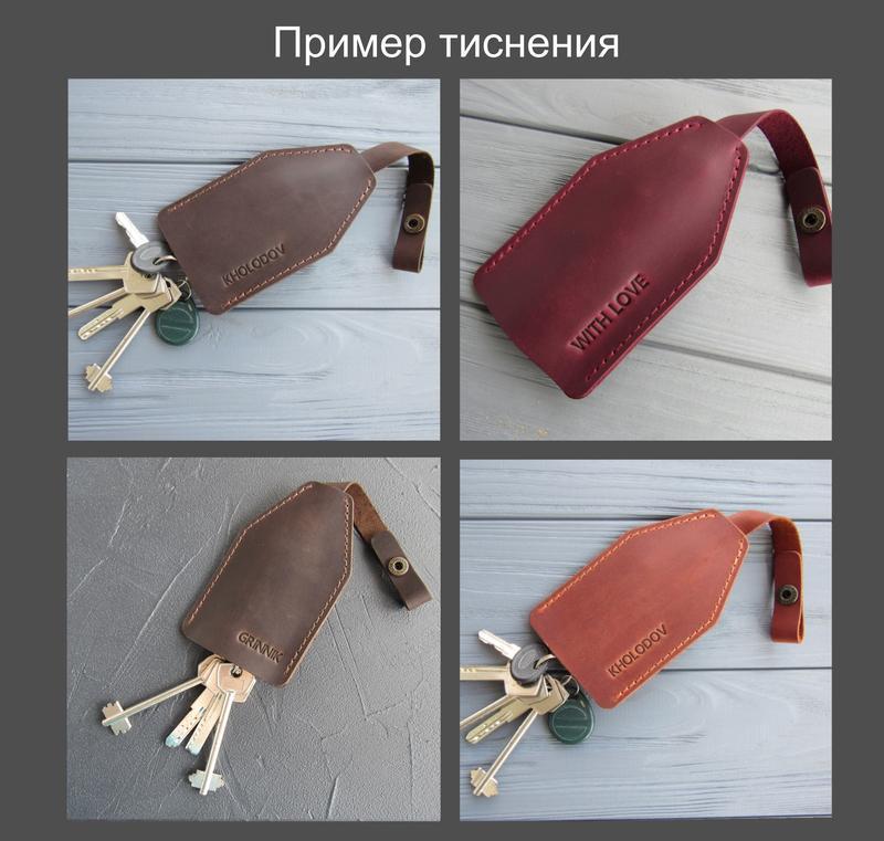 Ключница из натуральной кожи_кожаная зеленая ключница