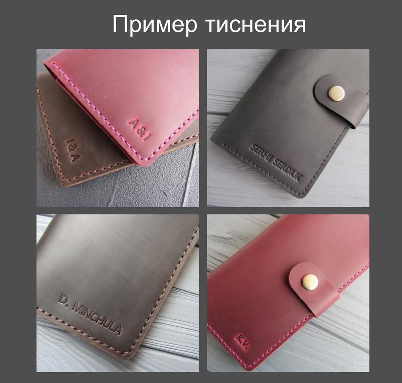 Вместительный кожаный женский кошелек, большой кошелек-клатч Zarina