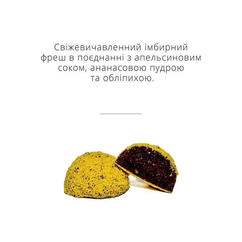 """Конфеты на основе имбирного фреша, суперфудов и витаминов """"PINEAPPLE. Ginger shots"""" на 6 шт."""