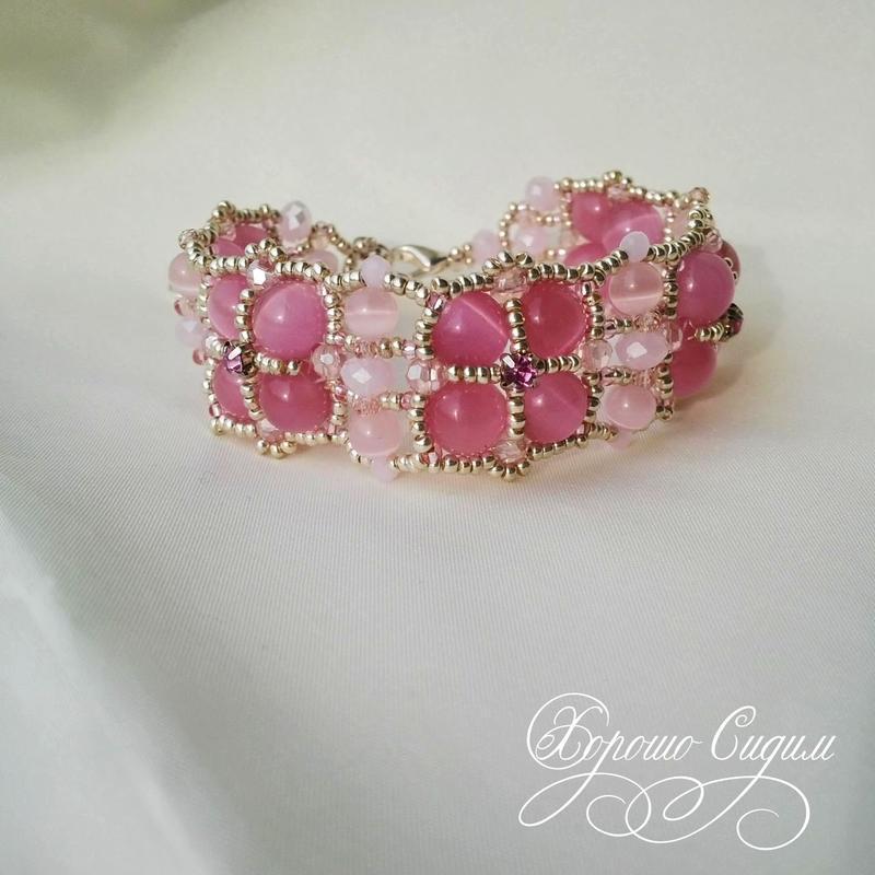 Браслет Рожевий лід