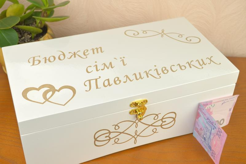 Шкатулка купюрница для хранения денег, сундучок из дерева на 7 отделений  на свадьбу