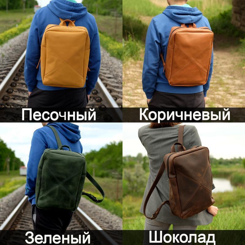 Большой кожаный рюкзак
