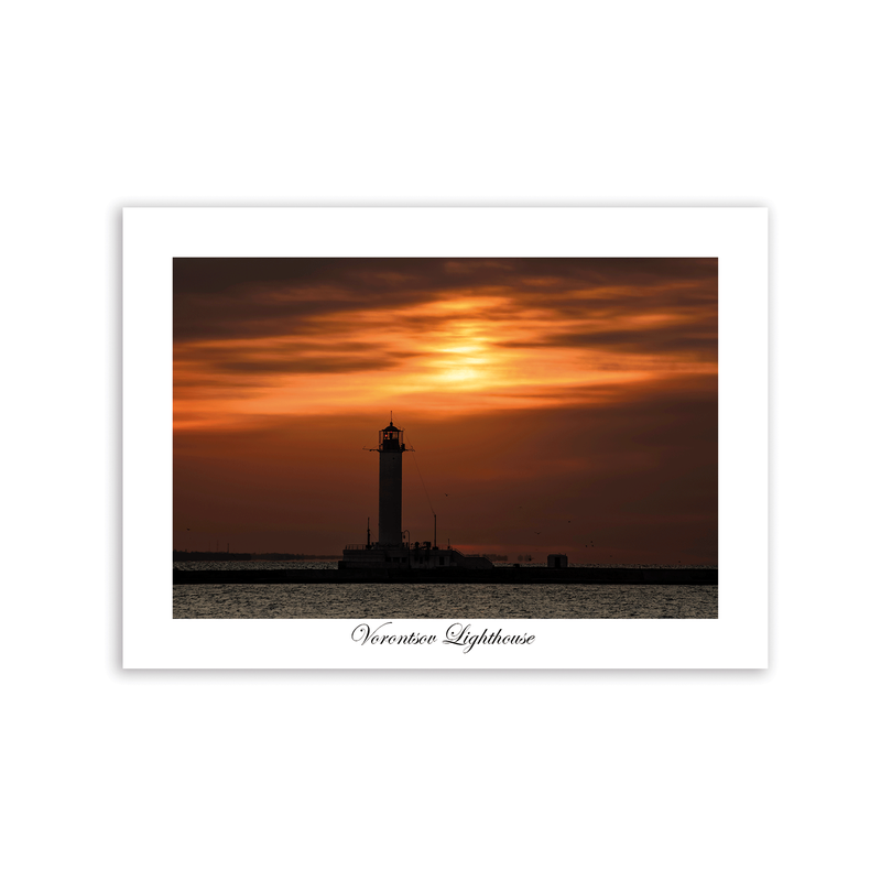 Открытке «Воронцовский маяк»