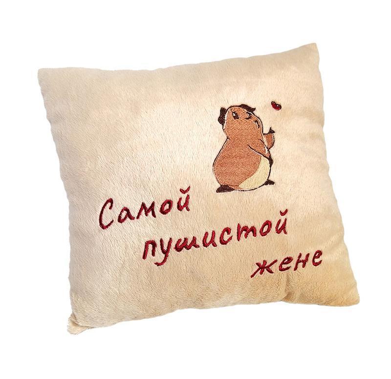 Персиковая подушка с надписью
