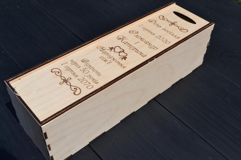 Деревянная подарочная упаковка, свадебная, ящик для бутылки вина с Вашей гравировкой