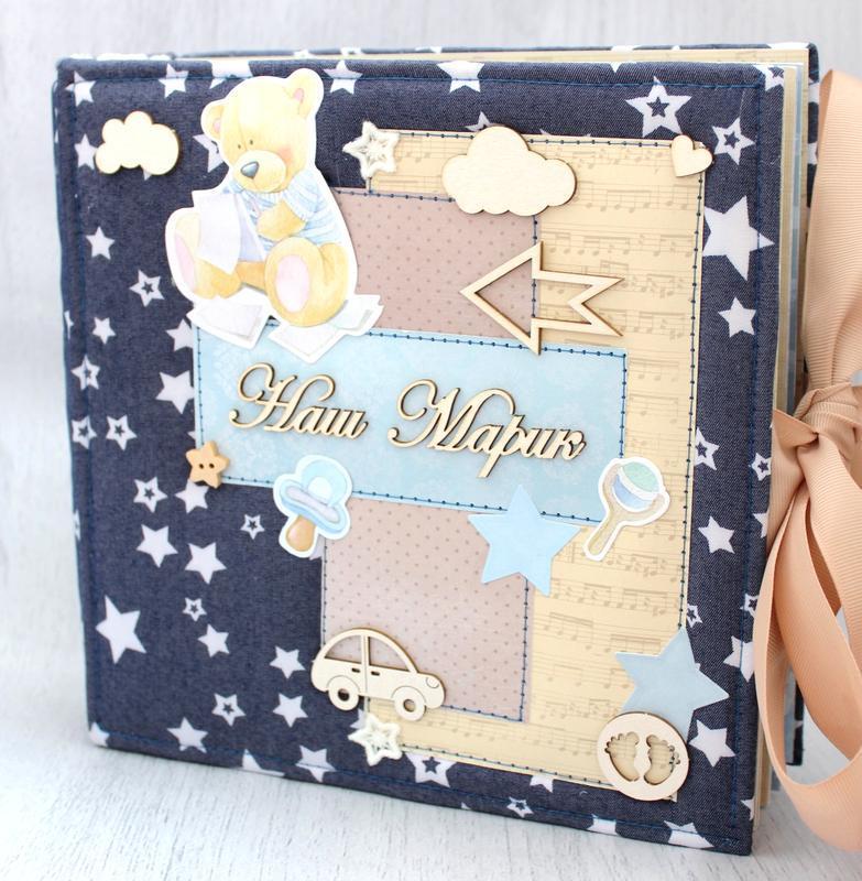 Скрапбукинг альбом для мальчика , альбомы для новорожденных , фотоальбом для малыша