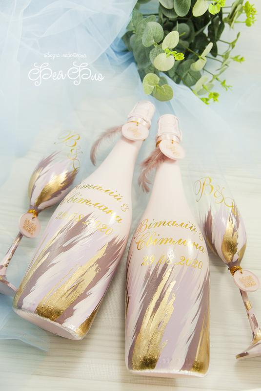 Свадебный набор пудровый / Пудровий набір для весілля / Розово-коричневый набор / С надписью