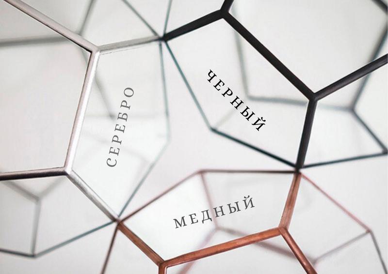 Флорариум № 16 - Кашпо - 50 см