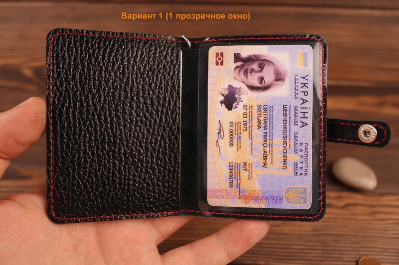 Обложка-брелок для прав автодукументов нового паспорта на документы (черный фактурный)