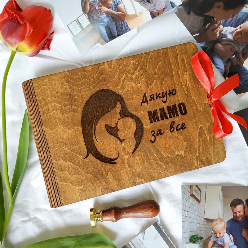 Фотоальбом из дерева для мамы - подарок маме на день рождения   фотоальбом из дерева маме
