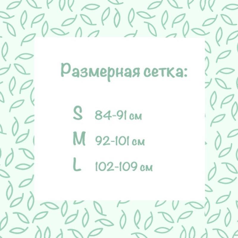 """Хлопковые трусики """"Клубничный мафин"""""""