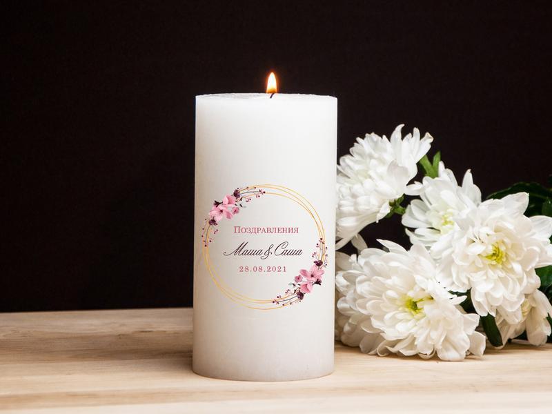 Свеча с цветами и индивидуальной надписью, свадебный подарок, декоративная свечка