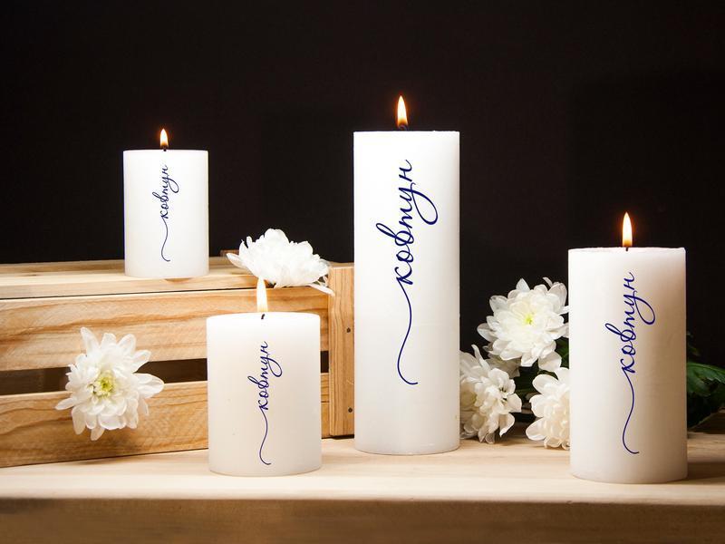 Свеча настольная с надписью, парафин, декоративная свечка