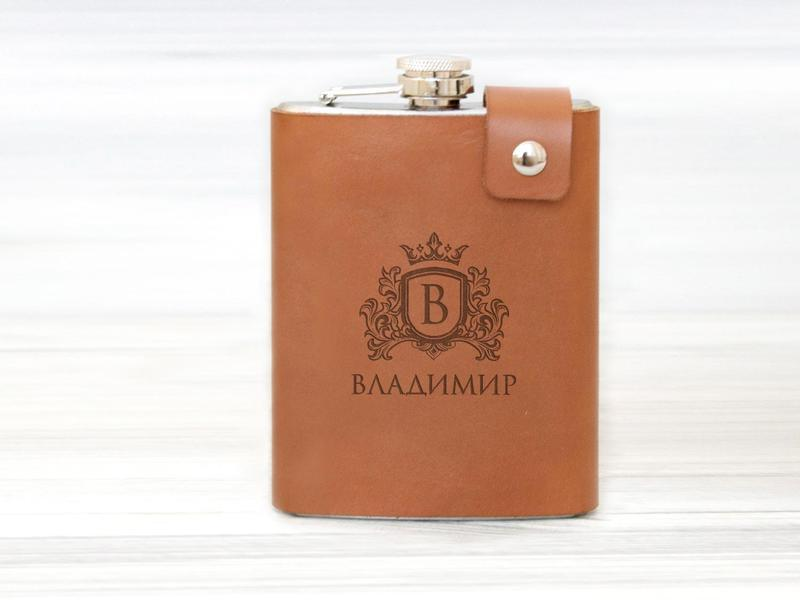 Именная фляга для алкоголя с гравировкой, нержавеющая сталь 240 мл, Brown