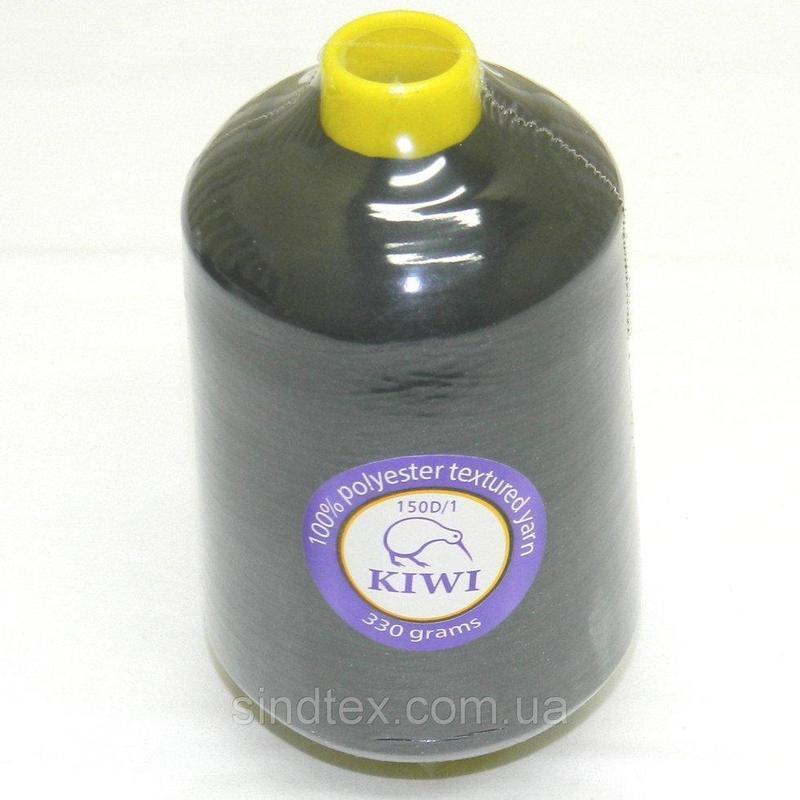 Текстурированные Kiwi (киви) нитки для оверлока 150D/1 (20.000м.), черные (339-Kiwi-112)