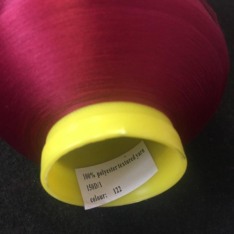 122-Текстурированные Kiwi (киви) нитки для оверлока 150D/1 (20.000м.) (339-Kiwi-015)