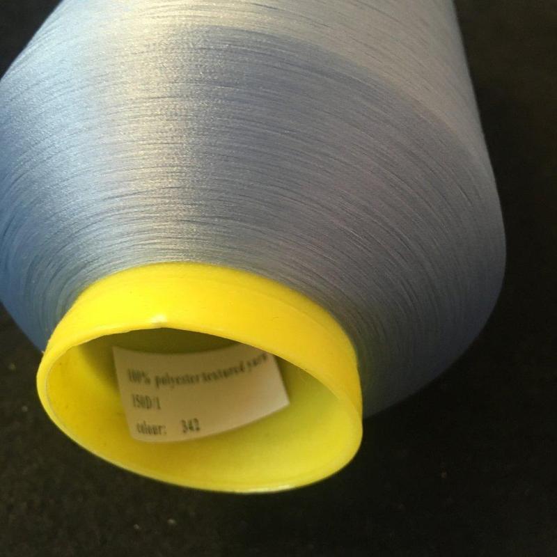 342-Текстурированные Kiwi (киви) нитки для оверлока 150D/1 (20.000м.) (339-Kiwi-063)