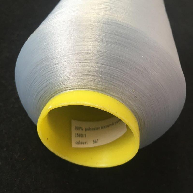 367-Текстурированные Kiwi (киви) нитки для оверлока 150D/1 (20.000м.) (339-Kiwi-070)
