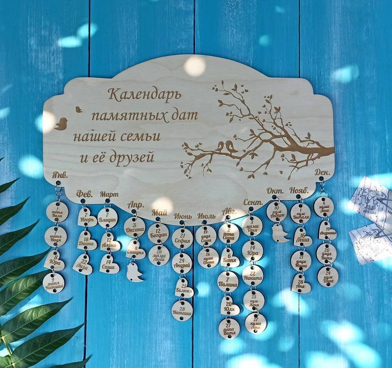 Сімейний календар з фанери, настінний дерев'яний календар