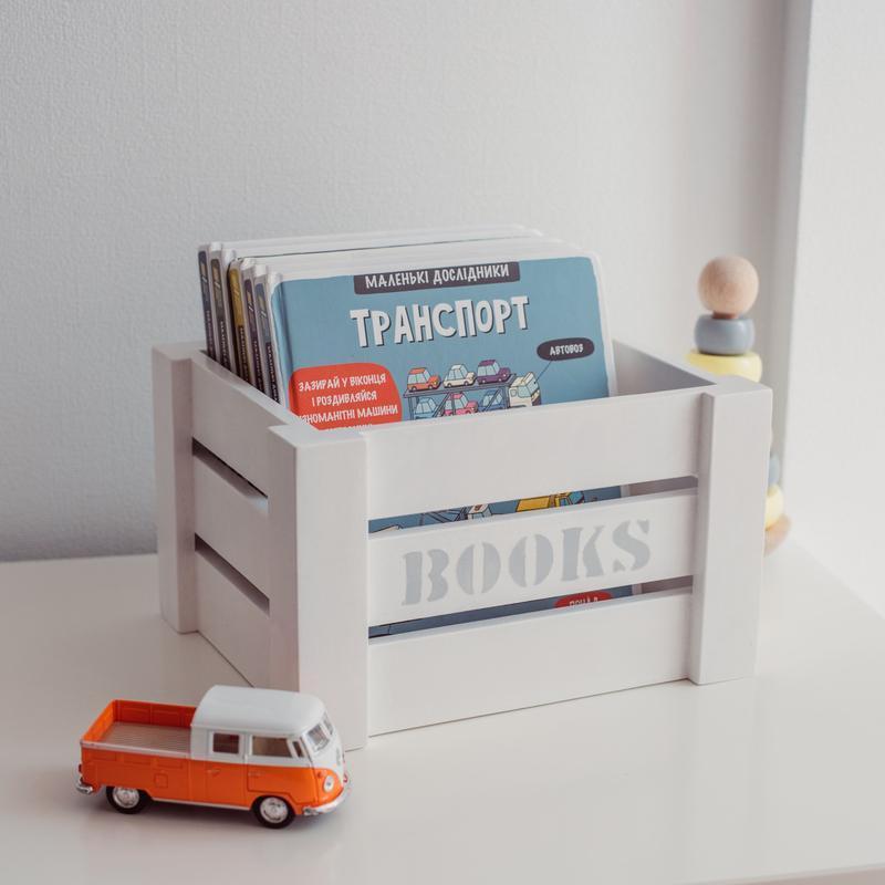 Ящик для книг от WoodAsFun, деревянный