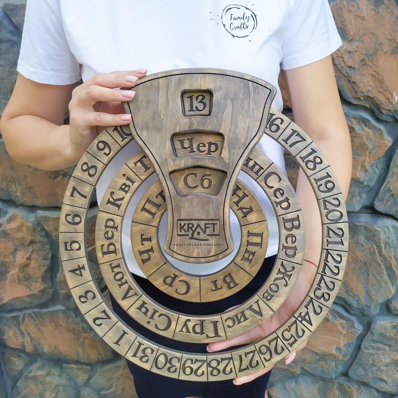 Унікальний подарунок імениннику, керівнику, шефу - іменний вічний настінний календар 37 см