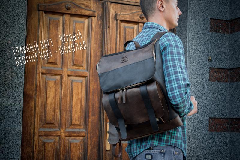 Мужской рюкзак из кожи. Повседневный кожаный рюкзак