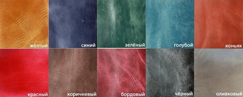 Оливковый кожаный бумажник х4 (10 цветов)