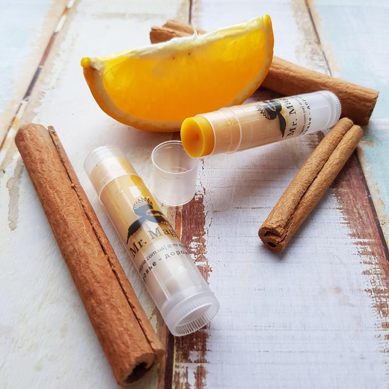 «Заводной апельсин» натуральный бальзам для губ