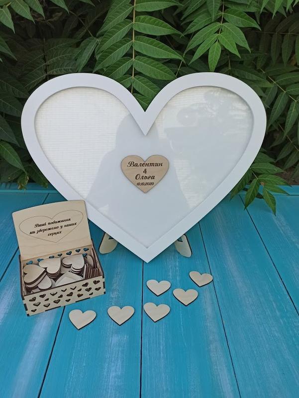 """Рамка для пожеланий молодоженам, """"Сердце"""" для пожеланий, копилка для пожеланий"""
