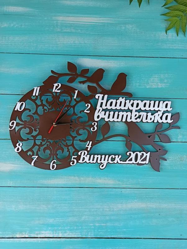 Деревянные настенные часы для учителя, часы учителю, подарок для учителя