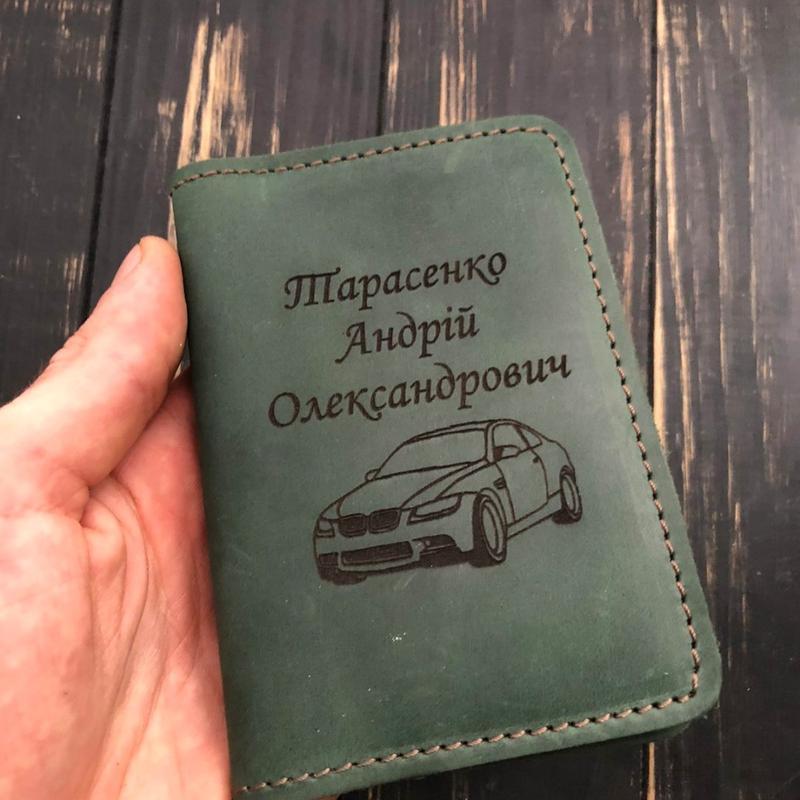 Обложка для водительских документов прав удостоверений!