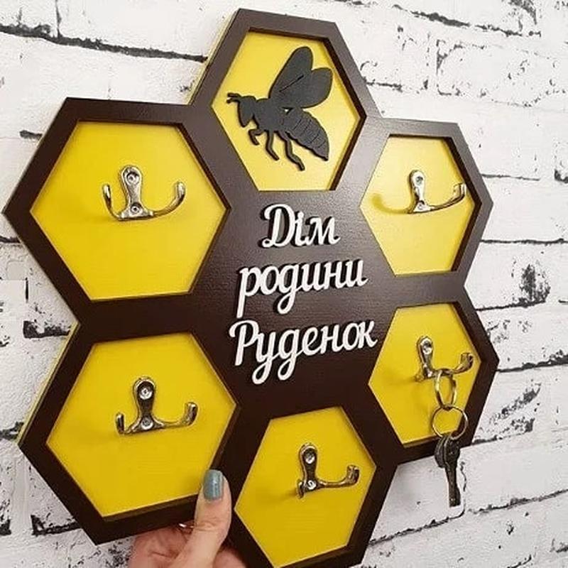 Новинка для пчеловодов, Ключница у виде пчелиной соты