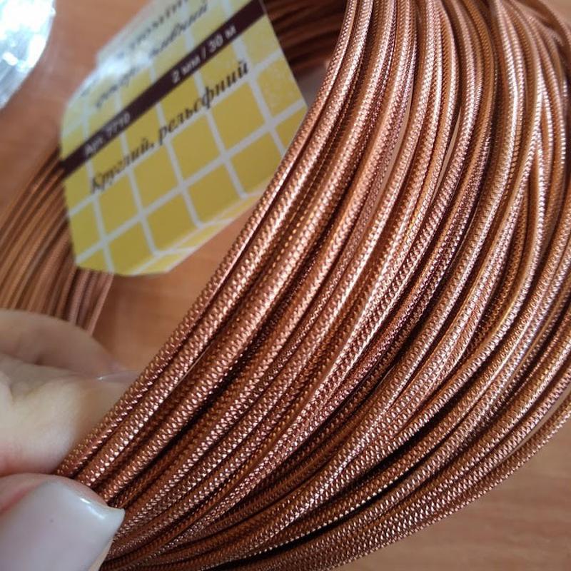 Декоративная проволока рельефная для плетения цвет Медь 2мм, 5 метров