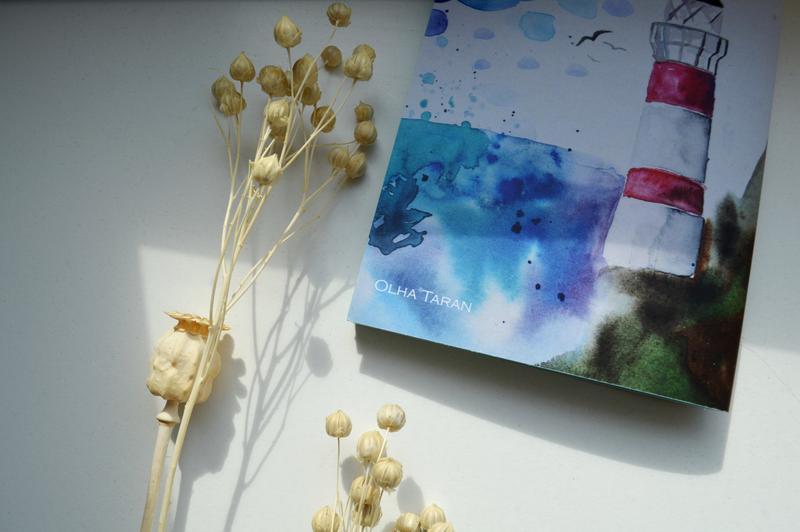 Авторский блокнот Маяк. Блокнот с голубыми страницами. Формат А6.