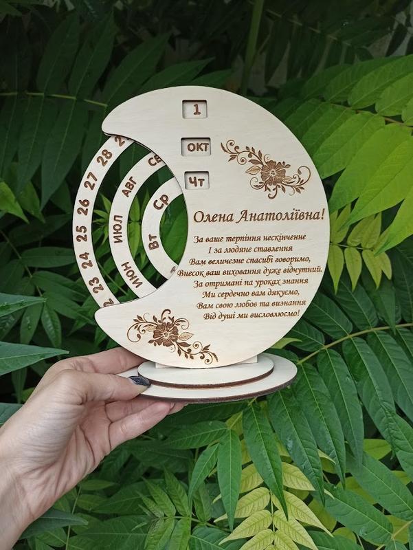 Настенный вечный календарь, деревянный вечный календарь, календарь настольный с пожеланием