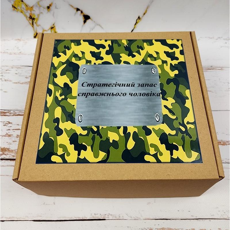 Шоколадный подарочный набор для мужчин №75. Корпоративные подарки мужчинам, коллегам на 14 окт